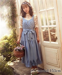 Hem Embroidered Dress(Saxe blue-Free)