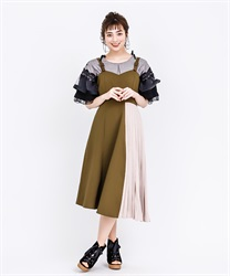 Pleated jumper skirt(Khaki-Free)