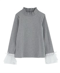 Tulle Lace Pullover(Grey-Free)