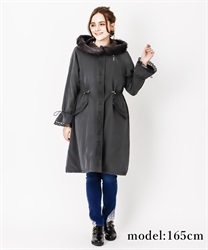 Font embroidery mods coat(Chachol-M)