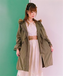 Font embroidery mods coat
