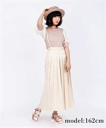 Pleated long pants with sash(Beige-Free)