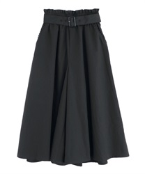 Belted scoucho(Black-Free)