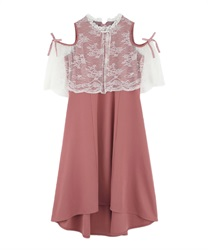 Lace Design Shoulder Opening Dress(DarkPink-Free)