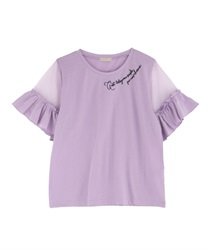 Message Embroidery Cut PO(Purple-Free)