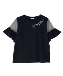 Message Embroidery Cut PO(Black-Free)