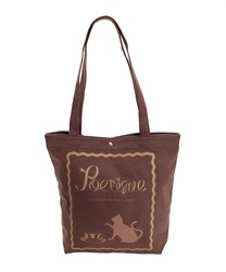 Cat and Cafe Printed Canvas Tote Bag(Brown-M)