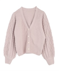Mole fur middle cardigan(Pale pink-Free)