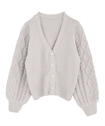 Mole fur middle cardigan(Grey-Free)