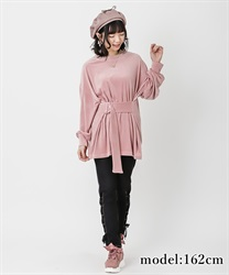 Marshmallow tunic(DarkPink-Free)