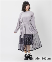 Marshmallow tunic(Grey-Free)