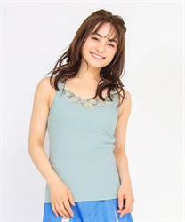 Lace tank top with padding.