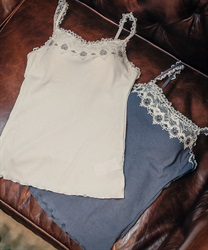 Lace camisole with pad