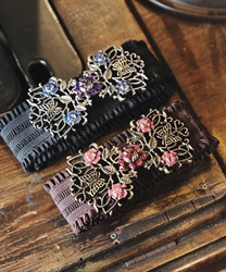 Rose×butterfly design rubber belt