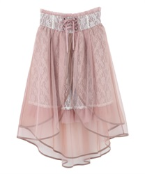 Mullet Skirt with High Lace Waist Belt Design(Pale pink-Free)