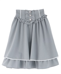 Two-tiered ruffle skirt(Grey-Free)
