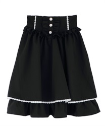 Two-tiered ruffle skirt(Black-Free)