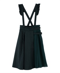 Pleated design with suspension Skirt(Green-Free)