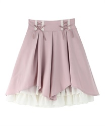 High waist illehem skirt(Pale pink-Free)