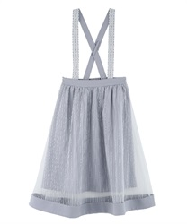 Tulle design skirt with suspension(Grey-Free)