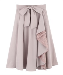 Lacey Frilled Asymmetrical Skirt(Pale pink-M)