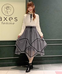 Long skirt_CI291X03P(Grey-Free)
