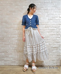 Stripe flower pattern skirt