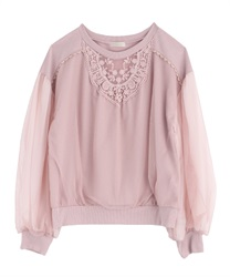 【2Buy10%OFF】Lace-design cut pullover(Pale pink-Free)