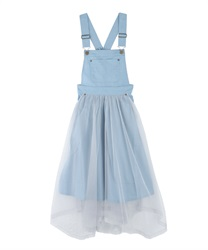 Denim and Tulle Jean Skirt(Saxe blue-Free)