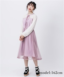 Tulle design dress(Pale pink-Free)