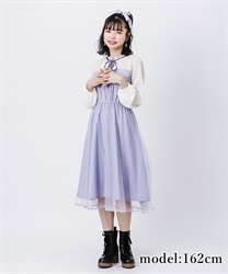 Tulle design dress(Saxe blue-Free)