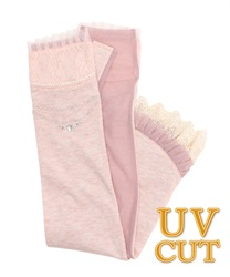【2Buy20%OFF】Breath-style long UV gloves(Pale pink-M)