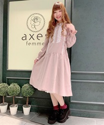 Drop Waist Dress with Lace Collar and Side Ribbons(Pale pink-Free)