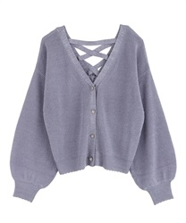 Back Lace Up Knit Cardigan(Lavender-Free)