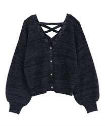 Back Lace Up Knit Cardigan