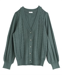 Middle length long cardigan(Green-Free)