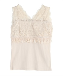【2Buy10%OFF】Lace Design Tank(Beige-Free)