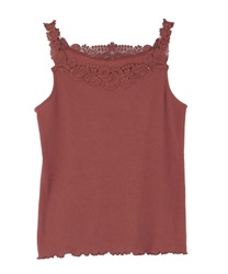Tank with lace motifs