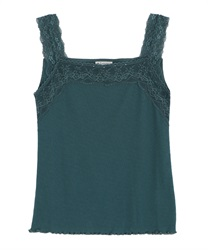 Lace sleeveless tank(Green-Free)