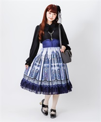 【10%OFF】Priere skirt(Blue-Free)
