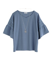 【2Buy20%OFF】Lace Flared Sleeve PO(Blue-Free)
