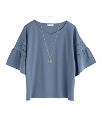 【2Buy20%OFF】Lace Flared Sleeve PO