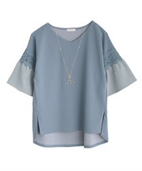 Long lacy flare sleeves pullover(Saxe blue-Free)