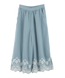 Hem embroidered wide pants(Saxe blue-Free)