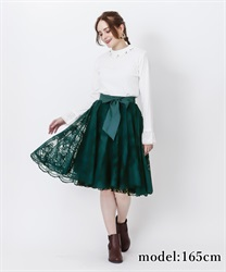 【2Buy10%OFF】Motif lace middle skirt(Dark green-Free)