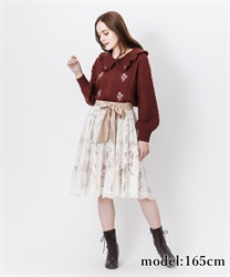 【2Buy10%OFF】Motif lace middle skirt