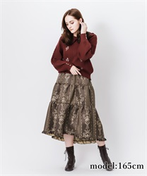 Fishtail JQ skirt(Brown-Free)