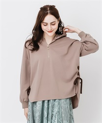 Lace up hoodie pullover(Mocha-Free)