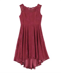 Lace fish tail dress(DarkPink-Free)