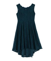 Lace fish tail dress(Blue green-Free)